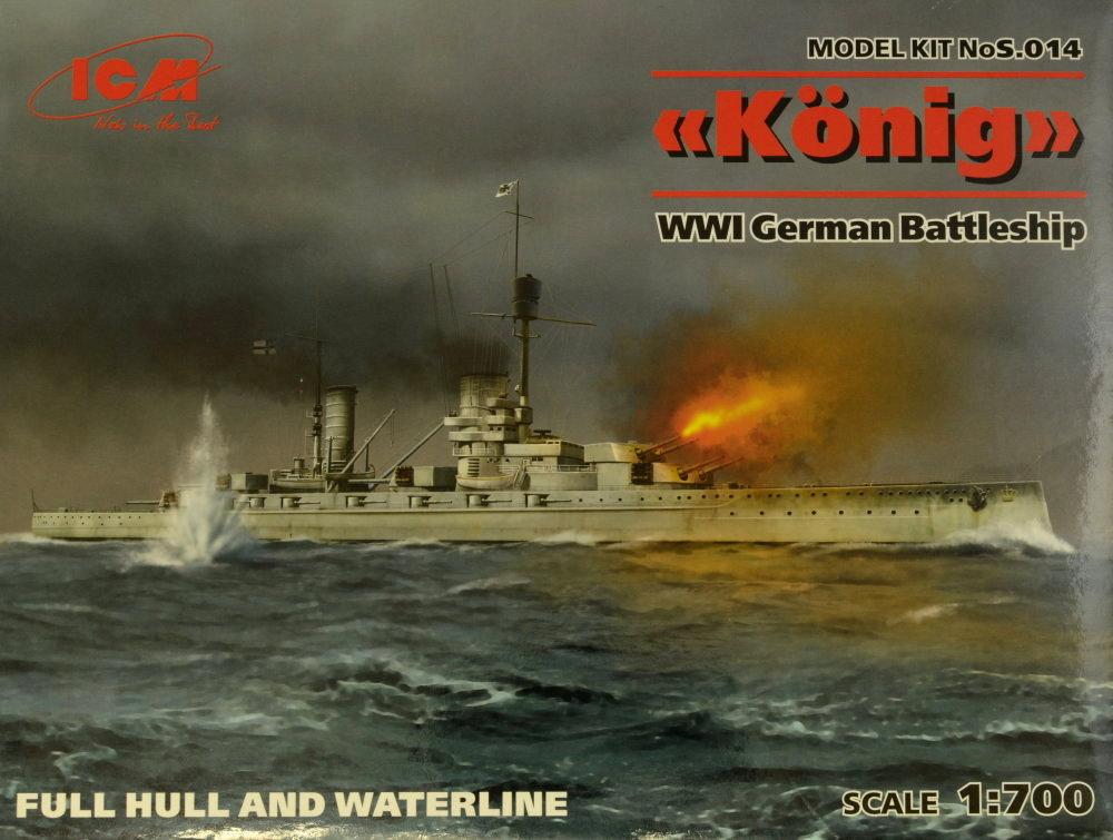 1:700 König WWI German Battleship