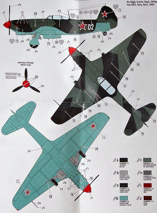 1/48 Yak-9DD (Italy, Bari 1944