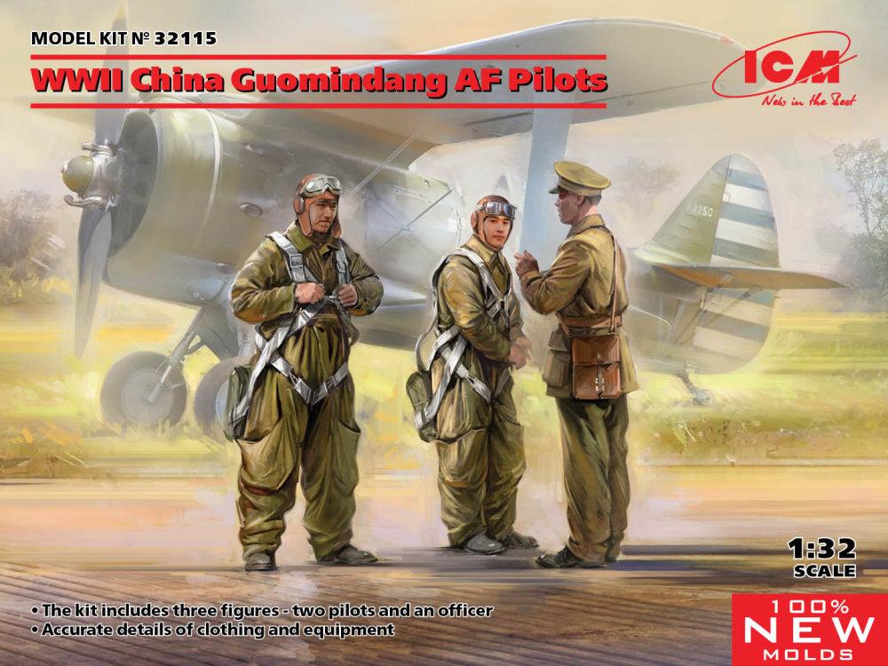 1:32 China WWII Guomindang AF Pilots